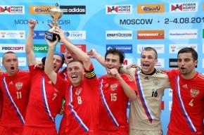 Сборная России стала чемпионом мира по пляжному футболу