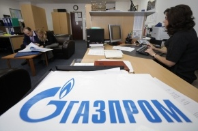 ФСБ задержала мошенников, укравших акции «Газпрома» на полмиллиарда