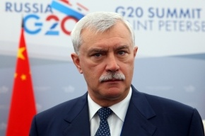 Пенсионер сообщил в полицию о покушении на мэра Петербурга