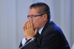 Глава МЭР назвал ситуацию в экономике России худшей с 2008 года