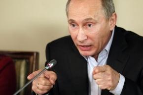 На заседание клуба «Валдай» и встречу с Путиным пригласили оппозиционеров