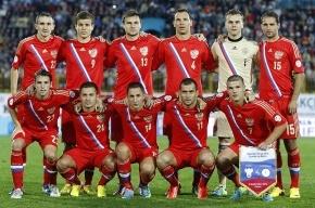 Сборная России по футболу прилетела в Петербург