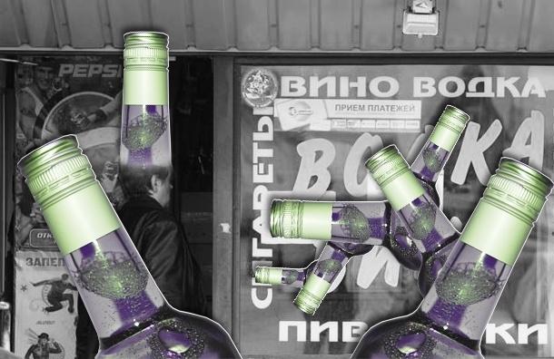 Все в Петербурге знают, где продается контрафактный алкоголь, но даже полицию это не волнует
