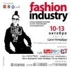 FashionIndustry: Фоторепортаж