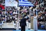 Фоторепортаж: «Греция передала России олимпийский огонь. »