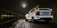 Фоторепортаж: «LADA Priora Coupe»