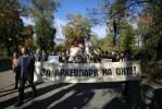 Фоторепортаж: «Митинг градозащитников 5 октября 2013 года»