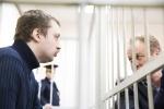 Фигурант болотного дела Косенко приговорен к принудительному лечению: Фоторепортаж
