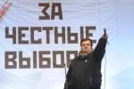 Василий Уткин : Фоторепортаж