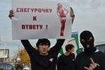 Фоторепортаж: «В Петербурге люди в термобелье провели акцию протеста против зимы»