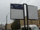 Указатели в Петербурге: Фоторепортаж