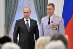 Вручение наград в Кремле 29 октября 2013: Фоторепортаж