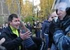 Волнения в Бирюлево: Фоторепортаж