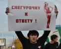 В Петербурге люди в термобелье провели акцию протеста против зимы: Фоторепортаж