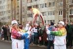 Фоторепортаж: «Эстафета олимпийского огня в Ленобласти 26 октября 2013 года. »