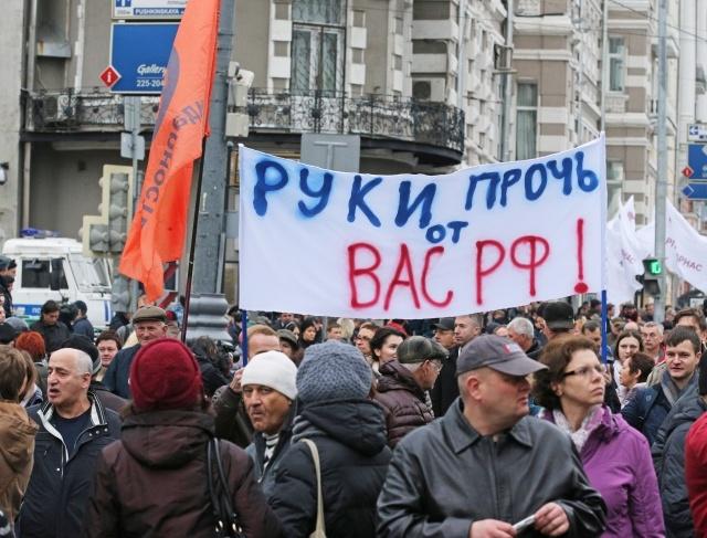"""Марш в поддержку """"узников 6 мая"""" 27 октября 2013 года : Фото"""