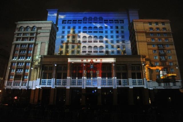 Фестиваль света в Москве: Фото