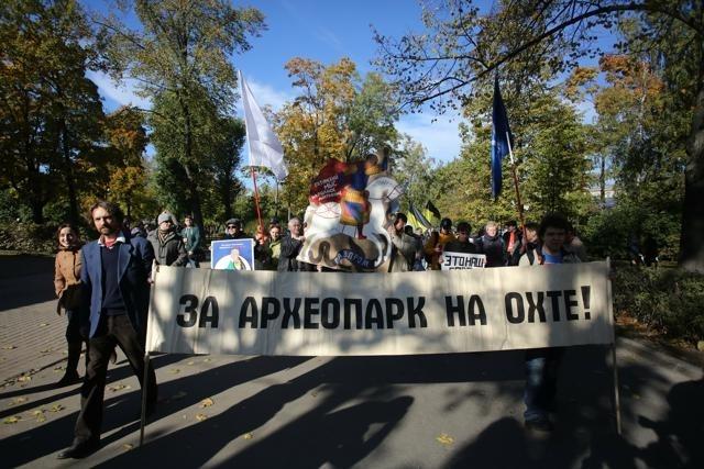 Митинг градозащитников 5 октября 2013 года: Фото
