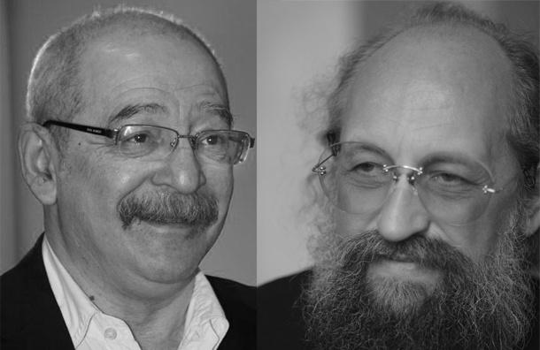 Дебаты Льва Лурье и Анатолия Вассермана: социализм — это ад или рай?