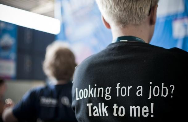 Молодежный карьерный форум:  диалоги о работе