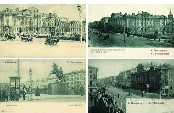 Днем, санкт-петербургский клуб любителей истории открытки