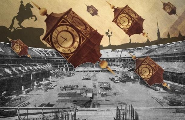 Как менялся Петербург на фоне стройки стадиона на Крестовском