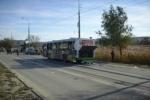 СК назвал имя смертницы, взорвавшей автобус в Волгограде