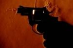 Дело о стрельбе на Думской переквалифицировали по более тяжкой статье
