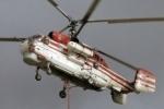На окраине Москвы разбился вертолет Ка-32
