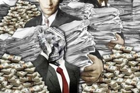 Путин поднял зарплату высокопоставленным чиновникам