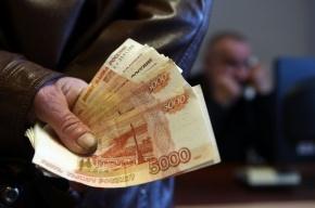 В Ленобласти глава сельского поселения задержан за взятку