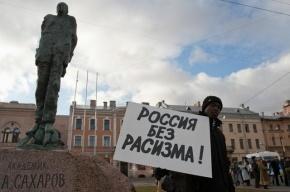 В Петербурге согласовали «Марш против ненависти»