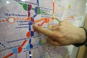 На станции метро «Садовая» на пути упал человек