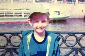 В Красногвардейском районе пропал 10-летний мальчик