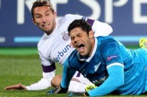 «Зенит» сыграл вничью с «Аустрией» в матче Лиги чемпионов