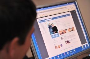 «ВКонтакте» выиграла дело о нарушении авторских прав у студии «Союз»