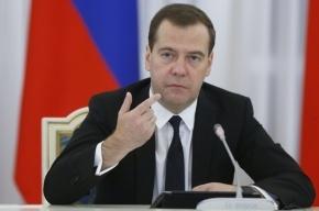 Медведев: Репрессии не должны быть главной темой в борьбе с коррупцией