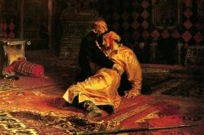 Православные активисты требуют убрать картину Репина из Третьяковки