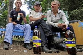 Милонов требует увеличить штрафы за продажу алкоголя детям