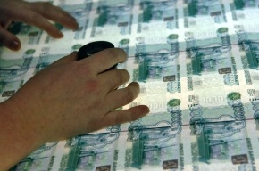 Дефицит бюджета Петербурга в 2014 году составит 39 млрд рублей