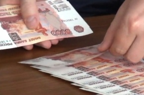 Экс-вице-губернатор Архангельской области Гудовичев задержан в Петербурге