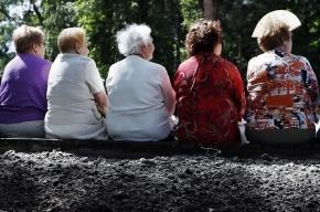 Права на трудовую пенсию могут лишиться четверть россиян