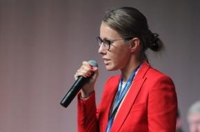 Ксения Собчак станет ведущей шоу на телеканале «Пятница»