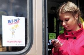 На социальных автобусах появятся экраны, раздающие Wi-Fi