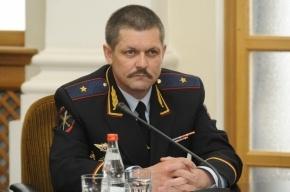 Глава ГУ МВД Москвы уволил начальника ОВД «Бирюлево Западное»