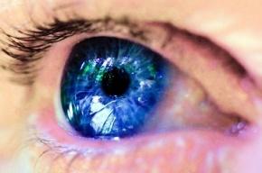 Ученые: Цвет глаз определяет талант человека