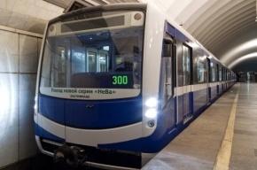 С завтрашнего дня пассажиров метро начнут возить новые поезда «НеВа»