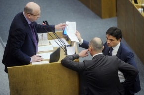 Госдума изменила порядок выборов в ЗакС Петербурга