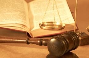Петербургский полицейский дал ложные показания в суде