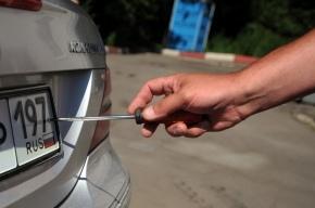 Новые правила регистрации автомобилей начали действовать 15 октября